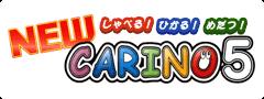 CARINO5バナー