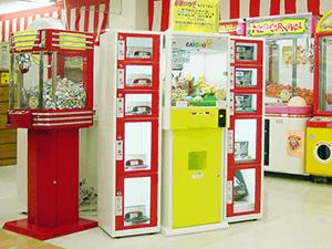 スーパーマーケット設置例