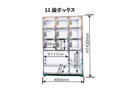 15段ボックス写真小_page-0001 (1)