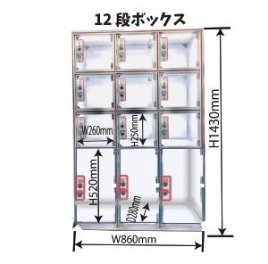 15段ボックス写真②小_page-0001